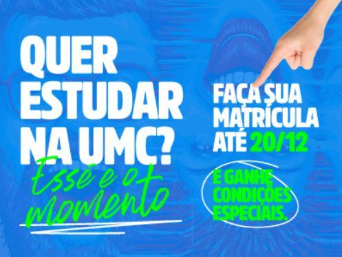 Vestibular UMC